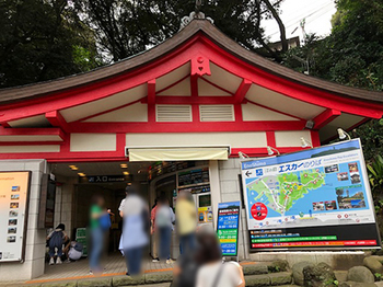 190825_enoshimajinjya_4.jpg